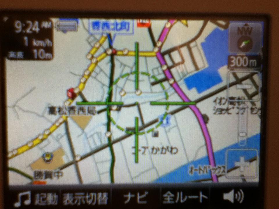 http://kozaisoft.com/blog/2012/02/13/IMG_0701.JPG