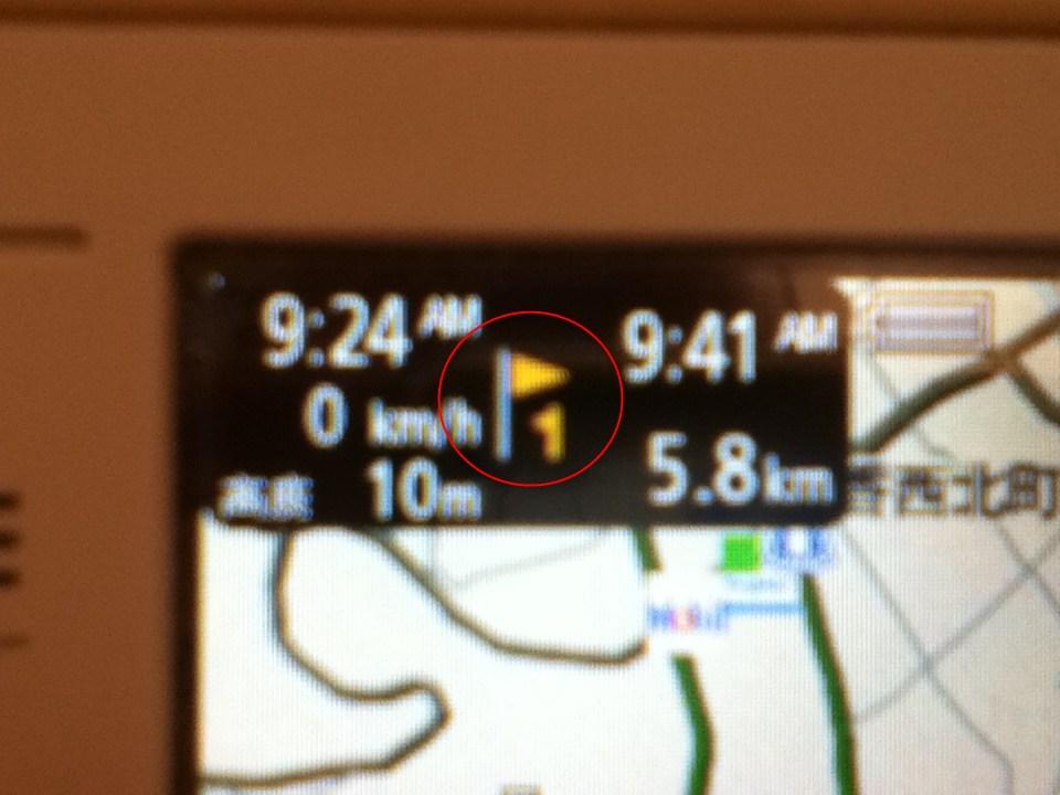 http://kozaisoft.com/blog/2012/02/13/IMG_0702.JPG