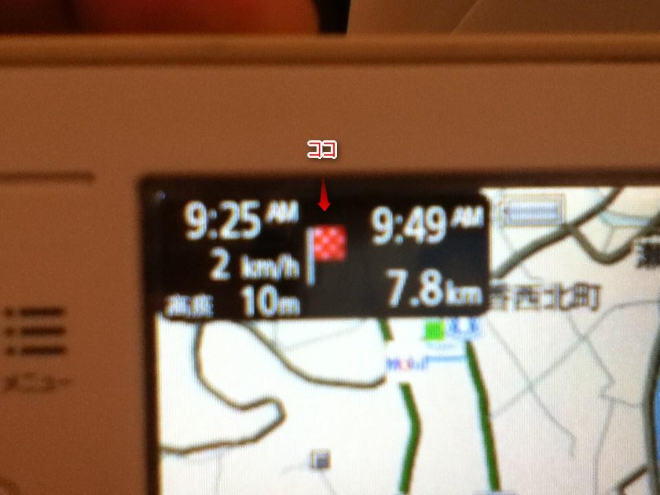 http://kozaisoft.com/blog/2012/02/13/IMG_0703.JPG