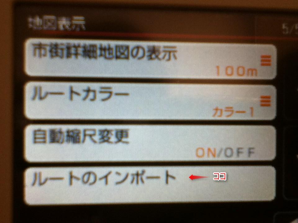 http://kozaisoft.com/blog/2012/02/13/IMG_0704.JPG
