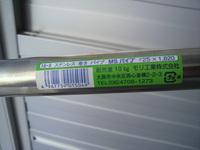 P1000049.JPG