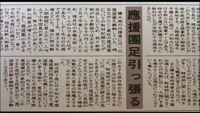 2013-08-23_22h41_37.jpg