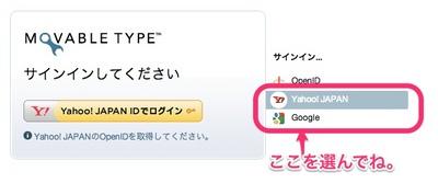 サインインしてください___Movable_Type.jpg